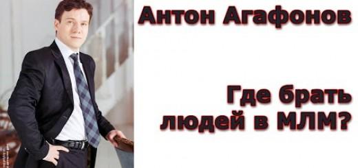 _att_PkNrOqZK73I_attachment