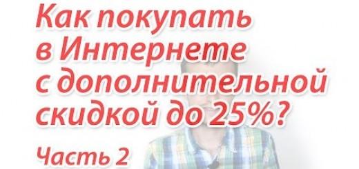 _att_7Pu2-lo41J0_attachment