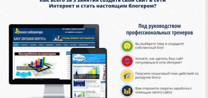 Как сделать обучающий сайт создание сайтов в беларуси цены