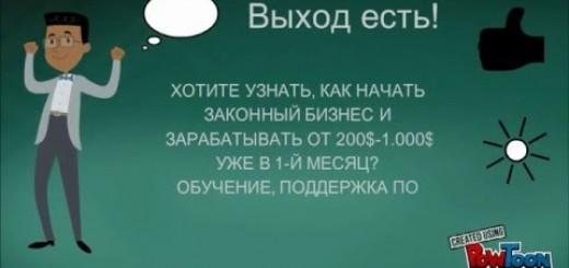 _att_fSOVKqrK2bU_attachment
