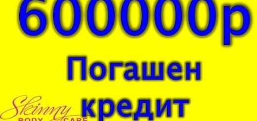 _att_tjWPD13DpDk_attachment