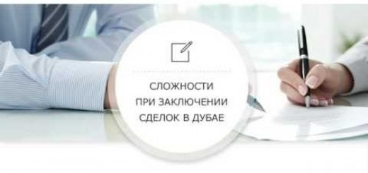 Рейтинг надежности криптовалют-15