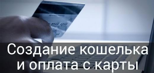 _att_3Sv-KaQiS0g_attachment